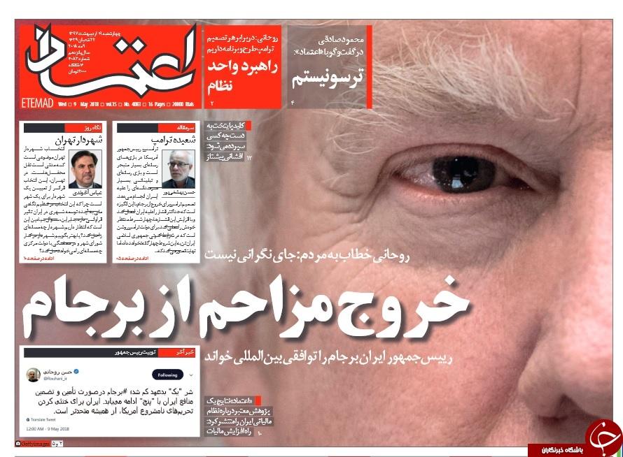 از تصمیم منطقی تهران تا چگونگی خنثیشدن بمب داعشی در کوروش
