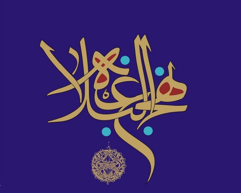 Image result for کتاب ترجمه نهج البلاغه