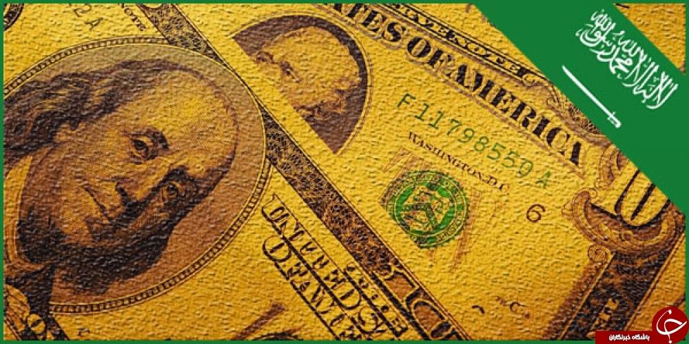 دلارهای نفتی هم چاره کار آلسعود در روابط بینالملل نشد