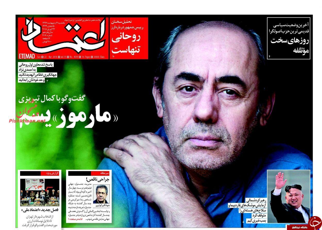 از راهحل هفت دغدغه روحانی تا حمایت کیهان از شهرداری محسن هاشمی