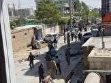 باشگاه خبرنگاران -انفجار در غرب کابل ده ها کشته و زخمی بر جای گذاشت