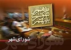 سوابق گزینههای شهرداری تهران + تصاویر