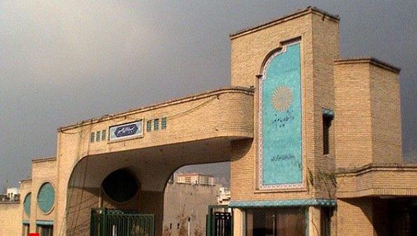 باشگاه خبرنگاران -آمادگی دانشگاه پیام نور برای انتقال فناوریهای نوین آموزشی به افغانستان