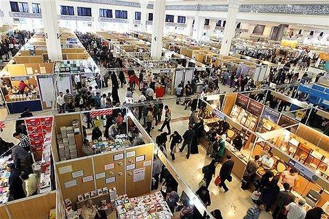 پوستر نمایشگاه بینالمللی کتاب تهران منتشر شد