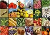 تاثیر امضای قرارداد سوآپ ارزی در تجارت محصولات کشاورزی ایران و ترکیه