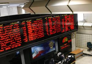 افزایش ارزش معاملات در بورس منطقهای هرمزگان