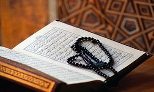 دانلود تندخوانی جزء دهم قرآن با صدای معتز آقایی