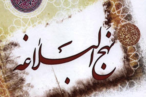 چگونه سخن گفتن در کلام حضرت علی(ع)