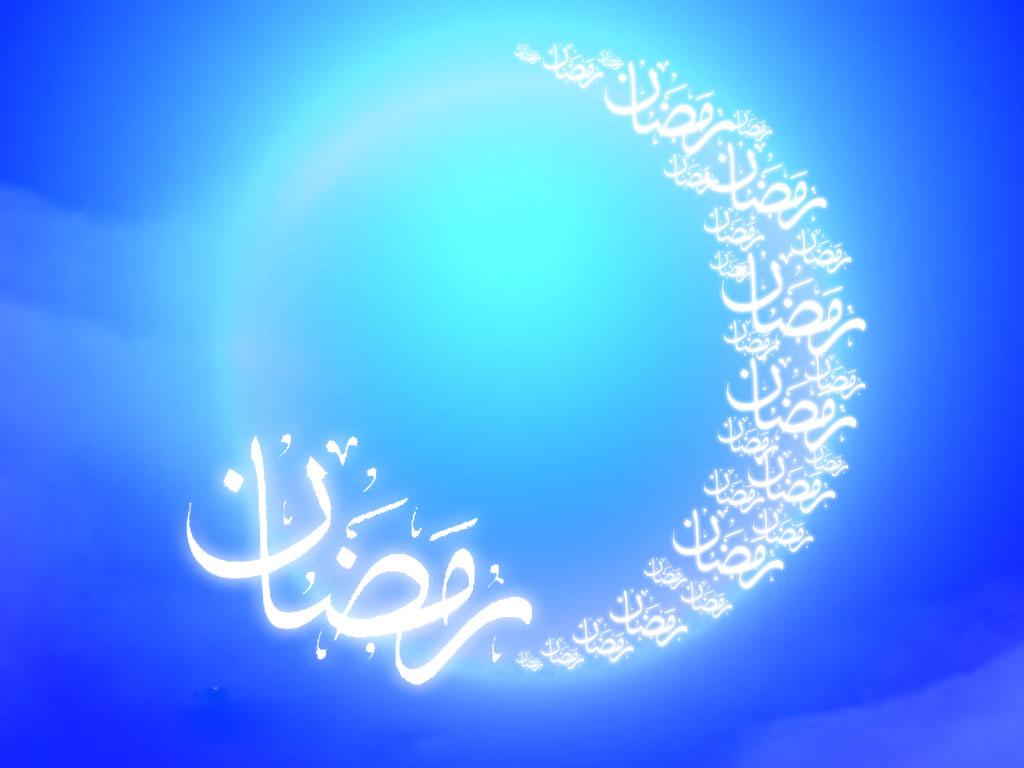 دعای روز اول ماه رمضان + صوت