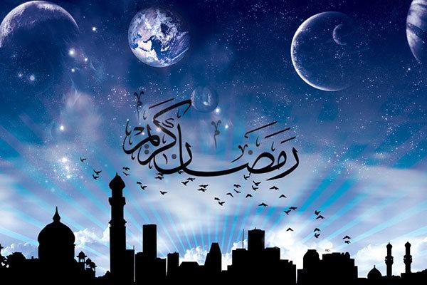 دعای روز دوم ماه رمضان + صوت
