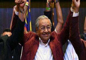 ماهاتیر محمد در ۹۲ سالگی نخستوزیر مالزی شد,