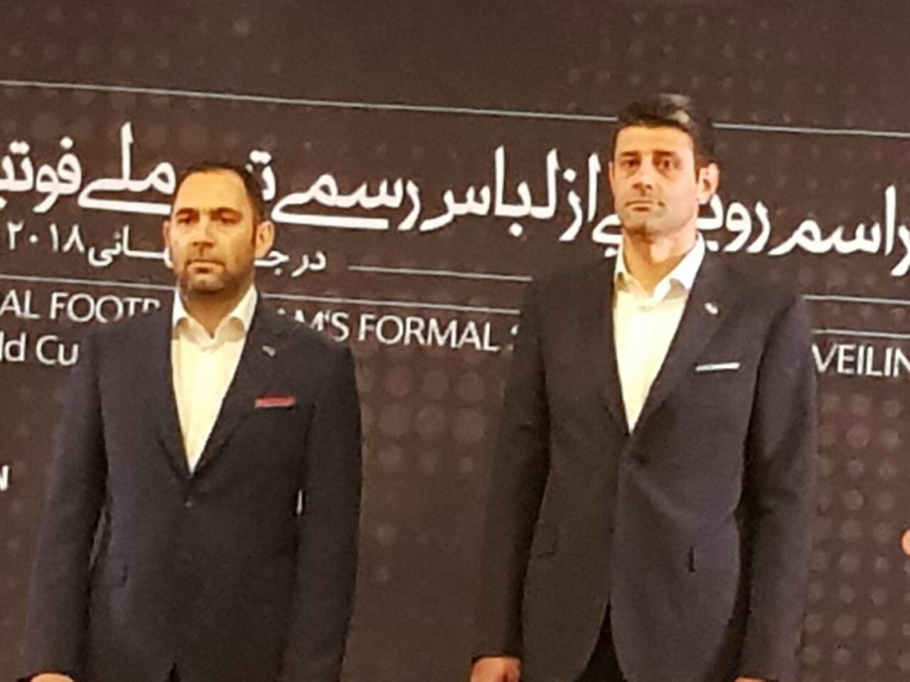 مراسم رونمایی از لباس تیم ملی آغاز شد