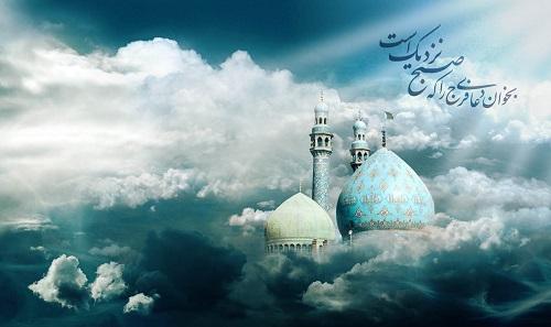 برکات دعای عهد / چرا دعای عهد بخوانیم ؟ + متن و ترجمه