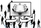 باشگاه خبرنگاران -از حلقه مفقوده میان دولت و ملت تا پایان ماموریت شورای سیاست گذاری اصلاح طلبان