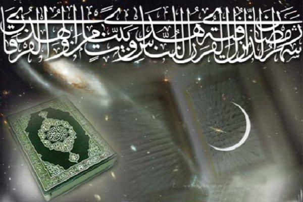 بهترین کارها ( ثواب ها ) در ماه رمضان چیست؟