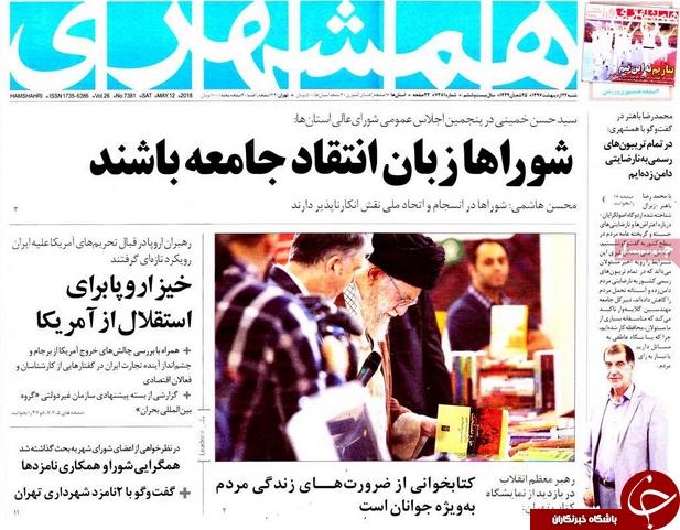 از قابلیتهای اقتصاد ایران برای عبور از پیچ تحریمها تا رو شدن 10 دروغ ترامپ