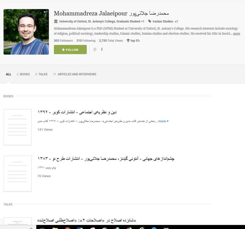 مروری بر پرونده یک متهم نفوذی/محمدرضا جلاییپور؛ «نخبه» علمی یا پروژه سیاسی؟+تصاویر