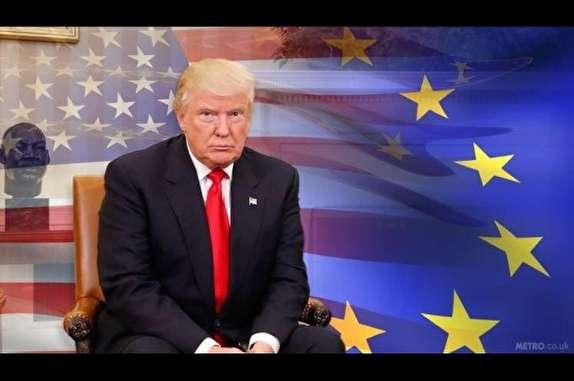 آزادی کشورهای اروپایی از قید آمریکا به شرط بیاعتنایی به تهدیدات ترامپ