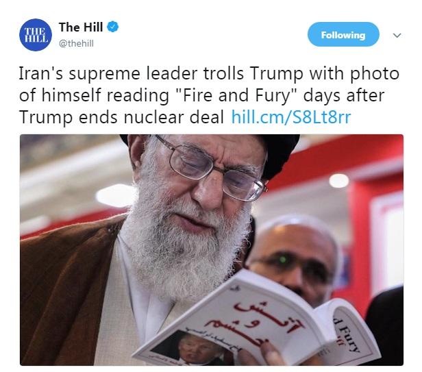 بازتاب عکس اینستاگرام رهبر انقلاب در رسانههای خارجی
