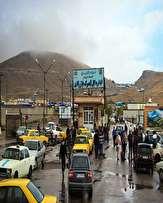 باشگاه خبرنگاران -مرز مهران تعطیل شد