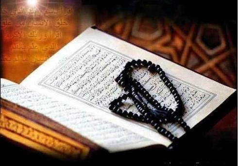 دانلود تندخوانی جزء بیست ونهم قرآن با صدای معتز آقایی