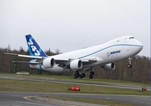سرنوشت هواپیماهای برجامی چیست؟