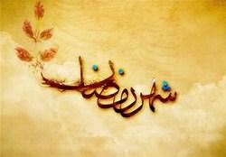 دعای روز هجدهم ماه مبارک رمضان+صوت