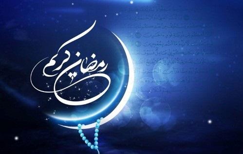 دعای روز هفدهم ماه مبارک رمضان+صوت