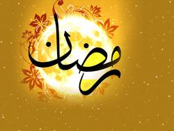 دعای روز شانزدهم ماه مبارک رمضان+ صوت