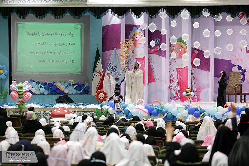 جشن روزه اولیها دختر در بارگاه منور امام هشتم (ع) برگزار شد