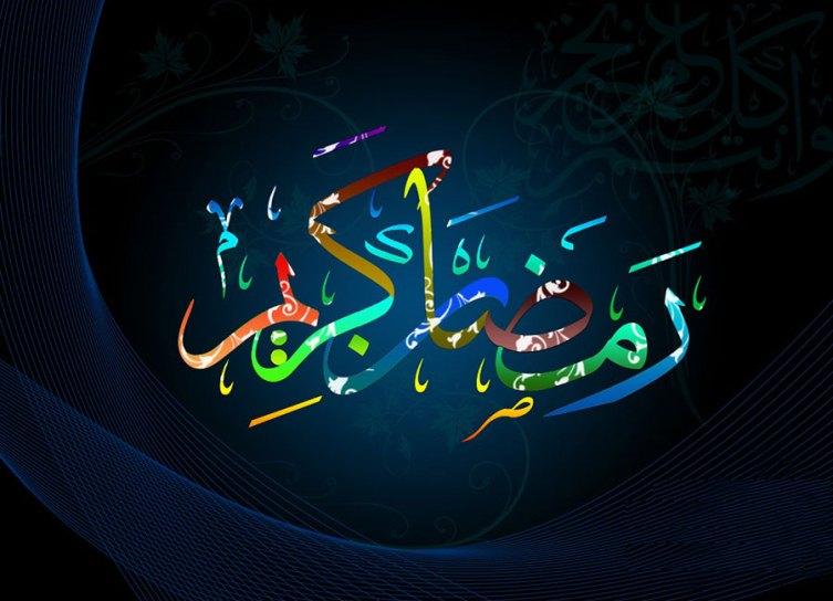 اعلام ویژه برنامه های سیما در رمضان ۹۷