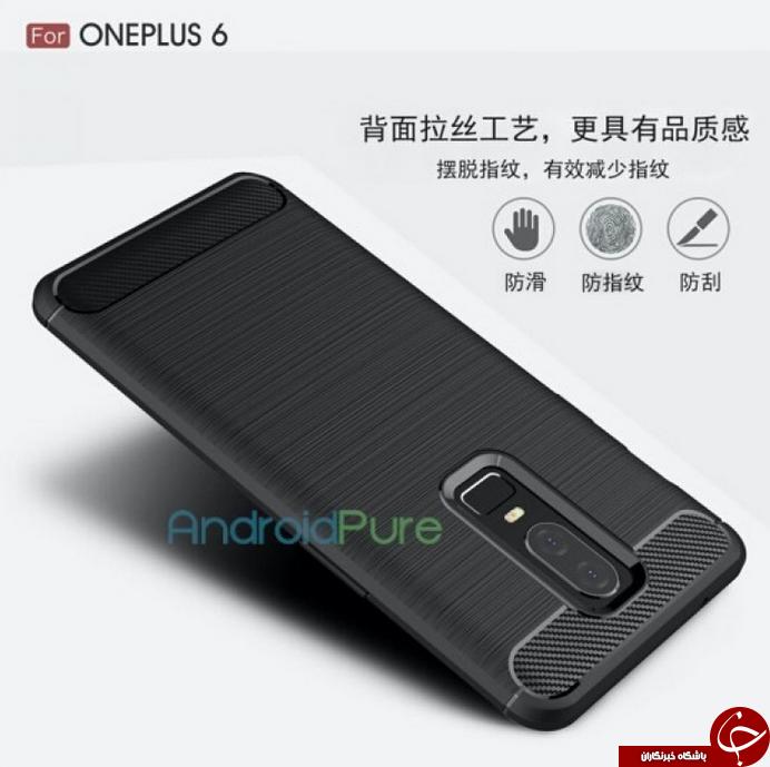 طراحی ظاهری گوشی هوشمند OnePlus 6 فاش شد +تصاویر
