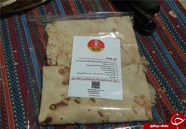 ایرانی جنس چینی بخر!
