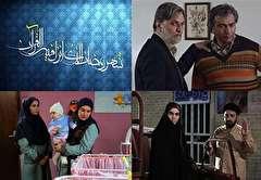 باشگاه خبرنگاران - ساعت پخش سریالهای ماه رمضان ۹۷