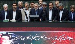 لابی طرفداران لاریجانی برای ماندن رئیس/ائتلاف مستقلین با امیدیها در هالهای از ابهام