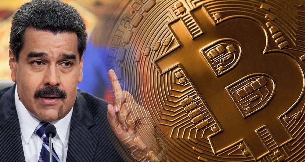 کمک بانک روس به فروش ارز دیجیتال ونزوئلا به رغم تحریم آمریکا