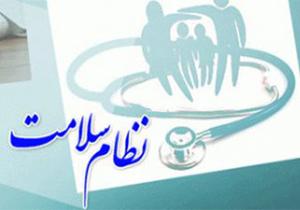 استقلال بیمارستانها مرحمی جدید یا دردی تازه بر پیکره نظام سلامت؟ + صوت