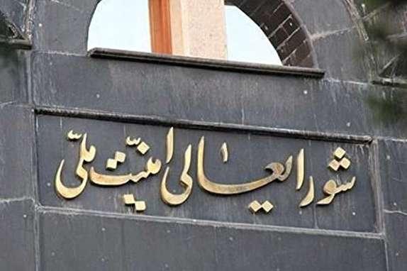 باشگاه خبرنگاران -محتوای جلسه یکی از نمایندگان مجلس با شمخانی تکذیب شد