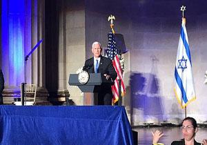 یاوهگویی پنس: به اسرائیل قول میدهیم آمریکا اجازه دستیابی ایران به سلاح هستهای را نخواهد داد