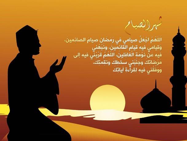 انجام چه اعمالی در ماه مبارک رمضان  مستحب است؟+ نماز های مستحبی شب های رمضان