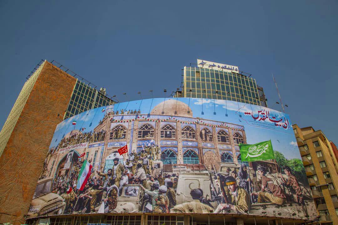 دیوارنگاره جدید میدان ولیعصر به مناسبت سالرزو آزاد سازی خرمشهر