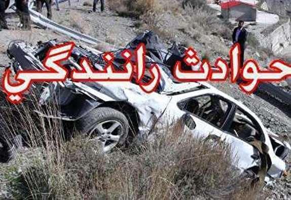 تصادف رانندگی در ایلام ۵ کشته برجای گذاشت