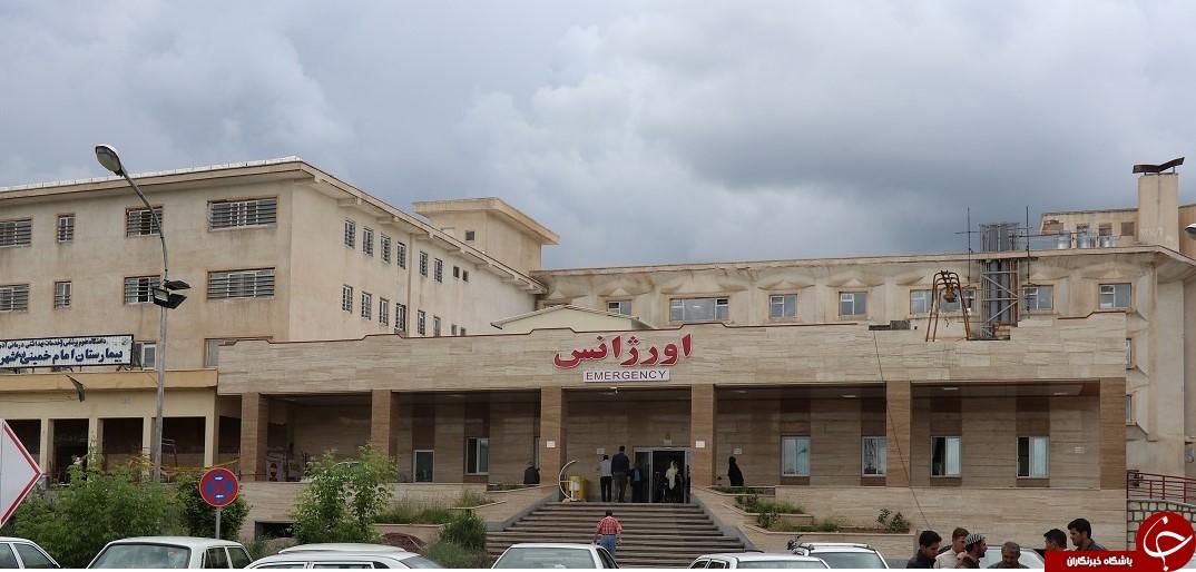 بیمارستان امام خمینی (ره) پیشرو در ارائه خدمات