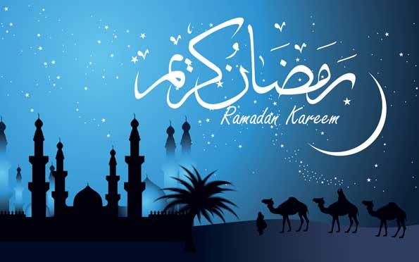 اس ام اس ماه مبارک رمضان 97