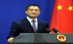تأکید چین، پاکستان و افغانستان بر همکاری های اقتصادی - امنیتی