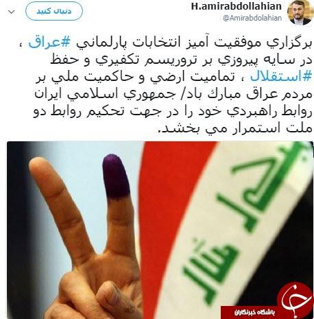 در جهت تحکیم روابط ایران و عراق تلاش میکنیم