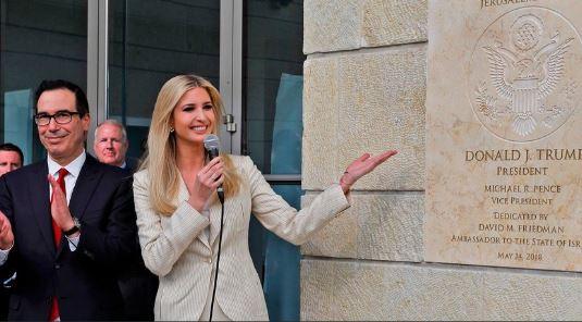 انتقاد شدید کاربران رسانههای اجتماعی از لبخند ایوانکا ترامپ در قدس اشغالی+ تصاویر