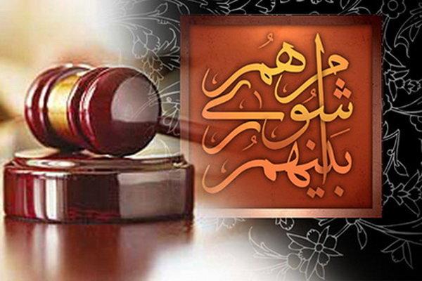 شوراهای اسلامی بایستی مطالبات مردم را در همه بخشها رصد کنند