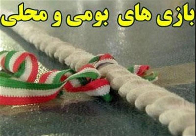 برگزاری دومین جشنواره بازی های بومی و محلی در ماهیدشت