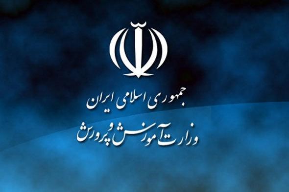 توزیع ۵۰۰ جلد کتاب تخصصی در مدارس استثنایی خراسان شمالی